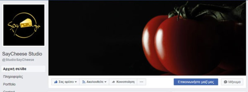 say cheese studio photography facebook cover example